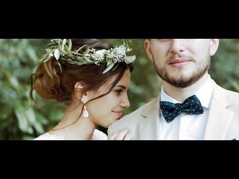 Pia & Ruben | Boho Wedding (видео)