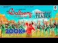 Sathish Ninasam Birthday Teaser | Arjun Janya | Rachita Ram