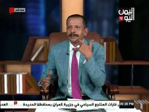 اليمن اليوم 16 7 2017