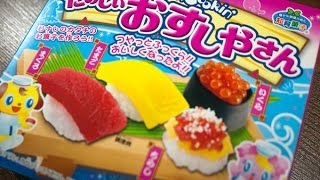 Kracie Popin' Cookin' たのしいおすしやさん (DIY Candy Sushi)