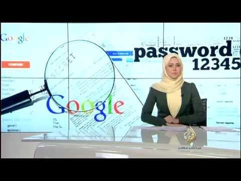 جوجل  ترفض طلبًا للسلطات المصرية بالكشف عن بيانات المستخدمين