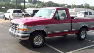 FOR SALE 1995 FORD F150 XLT!! ONLY 139K MILES!! STK# B51324 www.lcford.com