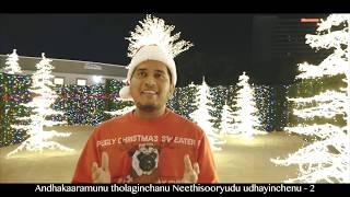 Download Lagu Prastuthi | Suvarthamanam | Samy Pachigalla | Prem Joseph | John Bondada Mp3