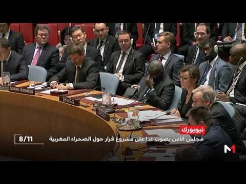التصويت على قرار جديد بشأن الصحراء