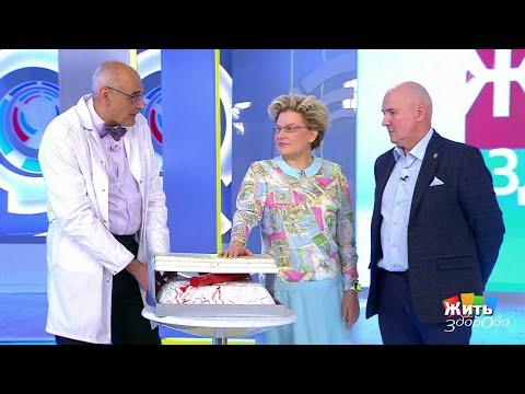 Жить здорово - Жить здорово Выпуск от 10.07.2018 - DomaVideo.Ru