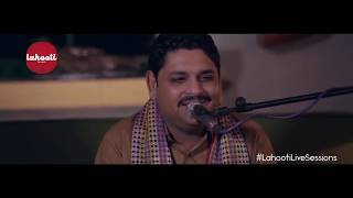 Hik Munda Chari Aahay - Rajab Fakir Ft. The Sketches