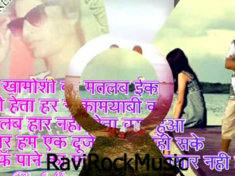 Video Mixx photo videos Dj Ravi Shankar Rock futani Chouk Chhitanawa(1) download in MP3, 3GP, MP4, WEBM, AVI, FLV January 2017