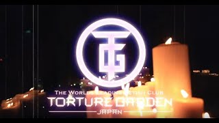 Nonton Torture Garden Japan 2016 Winter Ball   12 November 2016 Film Subtitle Indonesia Streaming Movie Download