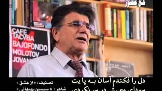 Mohammad Reza Shajarian Bar Man Gozashti Sar Bar Nakardi