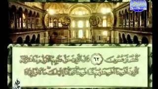 HD المصحف المرتل 20 للشيخ محمد أيوب حفظه الله