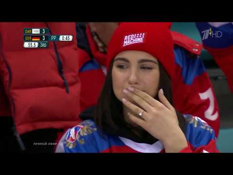 ФИНАЛ Олимпиады 2018. Россия-Германия 4:3. Голы. Обзор матча. (видео)