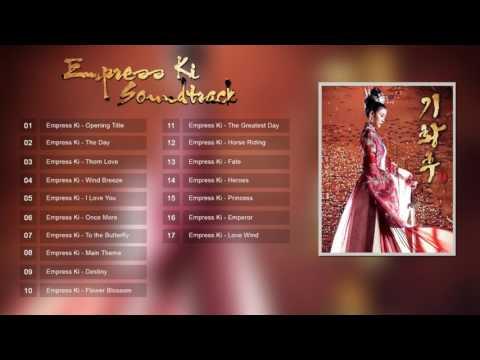 Empress Ki - Heroes
