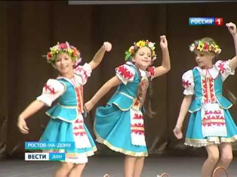Вести ДОН: Кубок ЮФО по народным танцам прошел в Ростове