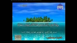 HD الجزء 9 الربعين 3 و 4 ب : الشيخ محمد أيوب