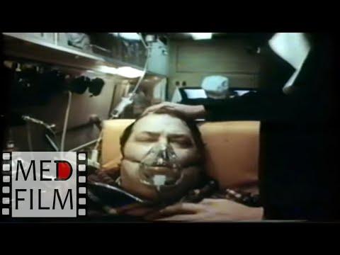 Отек легких, Удушье, Хрипы, Скорая помощь © Pulmonary edema, respiratory distress, wheezing