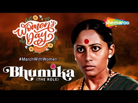 Bhumika (The Role) (HD) | Smita Patil | Amol Palekar | Anant Nag | Hindi Full Movie