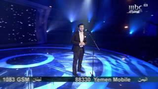 Arab Idol - Ep10 - يوسف عرفات