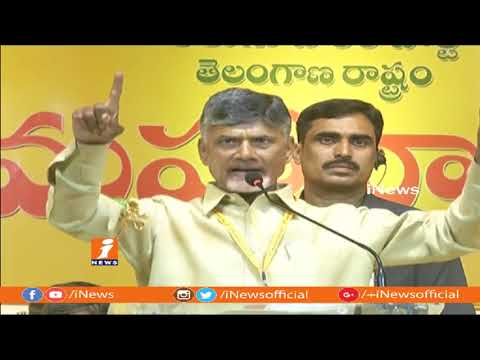 Debate on Coalition Politics In South States   Will Pawan Become King Maker in AP?   P1   iNews
