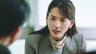 綾瀬はるか/セイコー ルキアCM