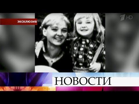Впрограмме «Пусть говорят» тайны жизни исмерти единственной дочери Людмилы Гурченко.