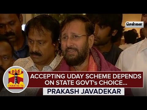 Accepting-UDAY-Scheme-depends-on-State-Governments-Choice--Prakash-Javadekar--Thanthi-TV