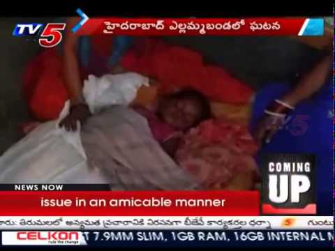 Young Boy Died With Dog Bite | Kukatpally : TV5 News