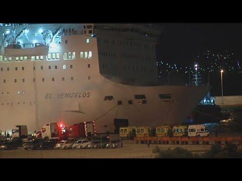 Στον Πειραιά το «Ελευθέριος Βενιζέλος».Ολοκληρώθηκε η αποβίβαση επιβατών