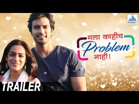 Mala Kahich Problem Nahi Movie Picture