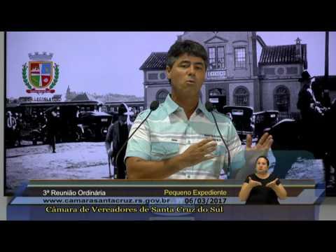 3ª Reunião Ordinária - 06/03/2017