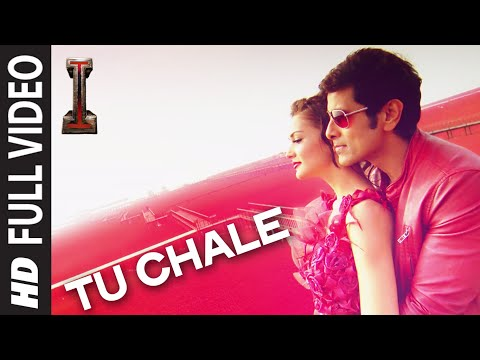 'Tu Chale' FULL VIDEO Song | '|' | Shankar, Chiyaa