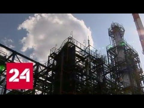ВОренбургской области завершился важный этап модернизации Орского нефтеперерабатывающего завода