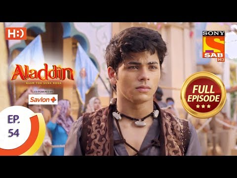 Aladdin  - Ep 54 - Full Episode - 31st October, 2018