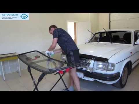 Как поменять лобовое стекло на газ 3110 своими руками видео