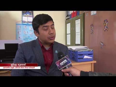 (पत्रकार सम्मेलन तथा अन्तरक्रिया कार्यक्रम सम्पन्न , Autism Care Nepal - Duration: 4 minutes, 27 seconds.)