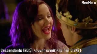 Descendants 2015 รวมพลทายาทตัวร้าย EP6/5 ตอนจบ (พากย์ไทย)