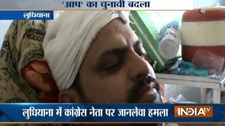Congress leader alleges of being beaten by AAP workers in Ludhiana