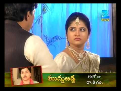 Pasupu Kumkuma - Episode 997 - Best Scene 26 July 2014 02 AM