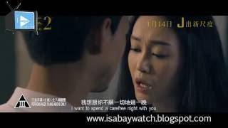 Nonton Gigolo 2 Trailer Film Subtitle Indonesia Streaming Movie Download