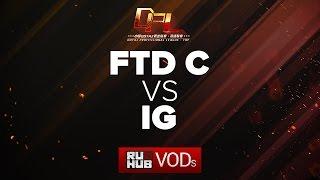 FTD Club C vs Invictus Gaming, DPL Season 2 - Div. A, game 1 [Mael, Jam]