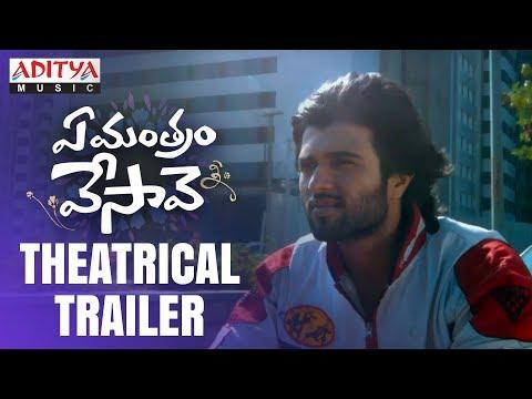 Ye Mantram Vesave Trailer