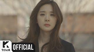 Video [MV] Gummy(거미) _ The only thing I can't do(해줄 수 없는 일) MP3, 3GP, MP4, WEBM, AVI, FLV April 2018
