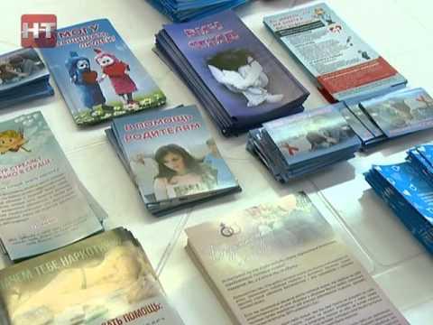 В Великом Новгороде прошла городская акция, посвященная Дню памяти умерших от СПИДа