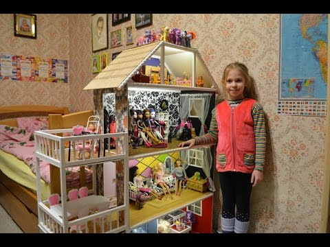 Мастер класс дом для кукол своими руками
