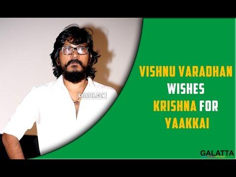 Vishnu-Varadhan-wishes-Krishna-for-Yaakkai