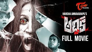 Nonton Advika   A Horror Independent Film   By Harsha Annavarapu Film Subtitle Indonesia Streaming Movie Download