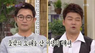 안재욱, 결혼 후 조미령이 연락 끊자 '도끼병' 발병 했던 사연!