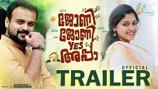 Johny Johny Yes Appa movie songs lyrics