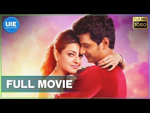 Kavalai Vendam - Tamul Full Movie | Jiiva | Kajal Aggarwal | Leon James