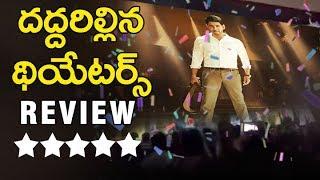 Bharat Ane Nenu Movie Genuine Review & Rating | Bharat Ane Nenu Public Talk