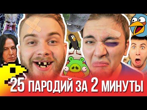 porno-video-super-tolstih-devushek